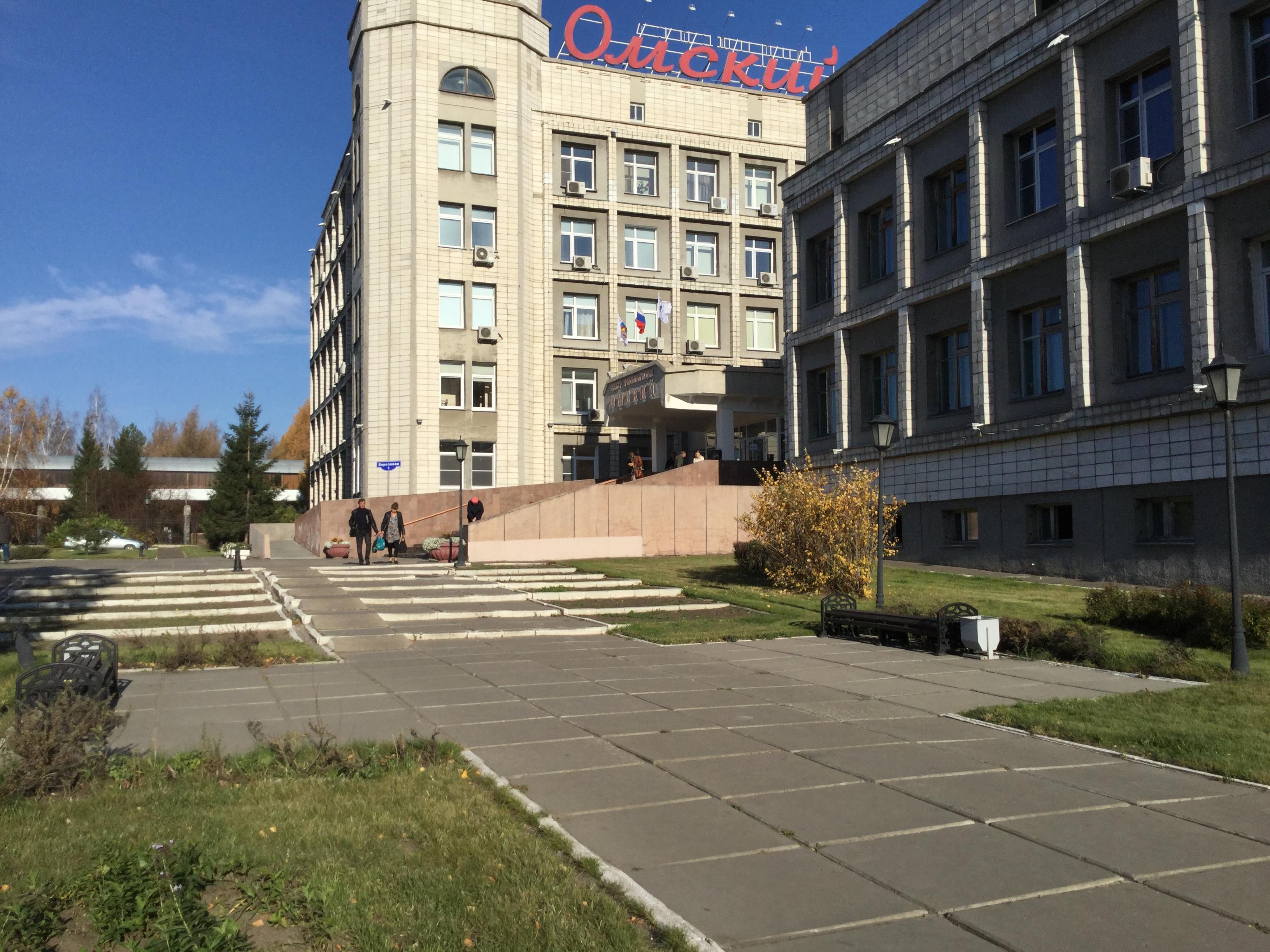 Электронная запись поликлинику московской области